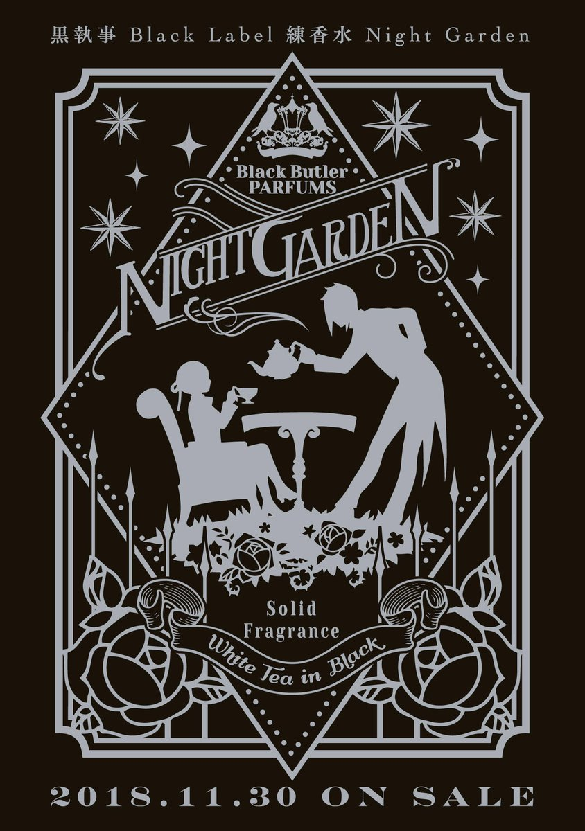 """Black Butler"" Releases First ""Black Label"" Perfume ""Night Garden"""