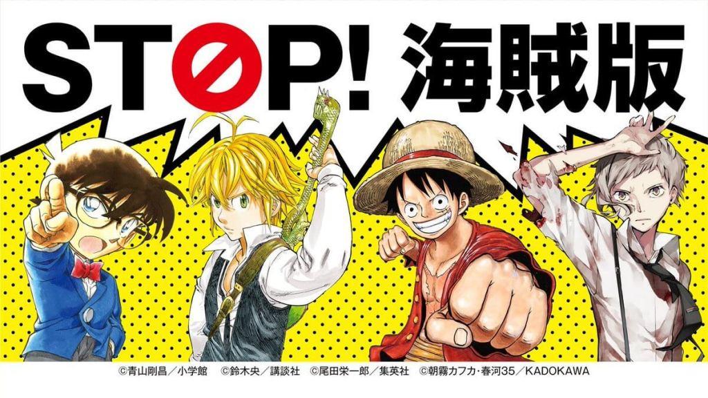 Manga Publishers Band Together to Fight Manga Piracy