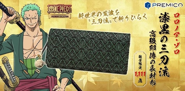 """""""One Piece"""" Releases """"Zoro"""" Traditional Leathercraft Wallets"""