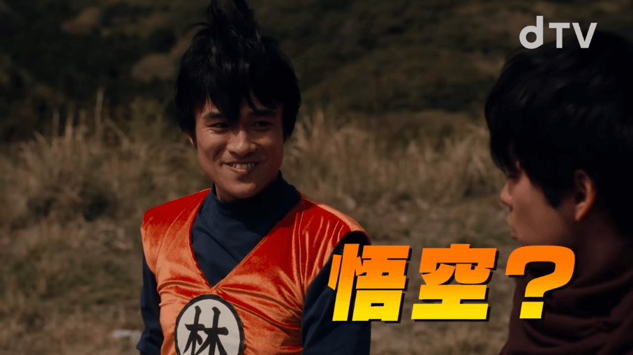 Live-action Gintama web series pokes fun at Dragon ball, teases Maetel