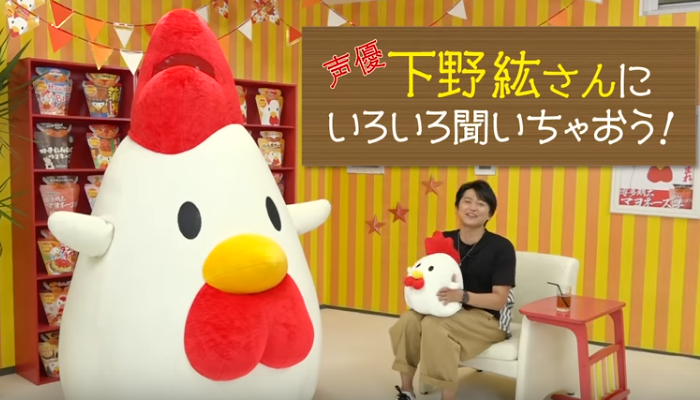 Lawson Mascot Lands Regular Spot on YT Show feat. Hiro Shimono
