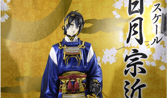 Good Smile Company reveals life-size statue of Mikazuki Munechika