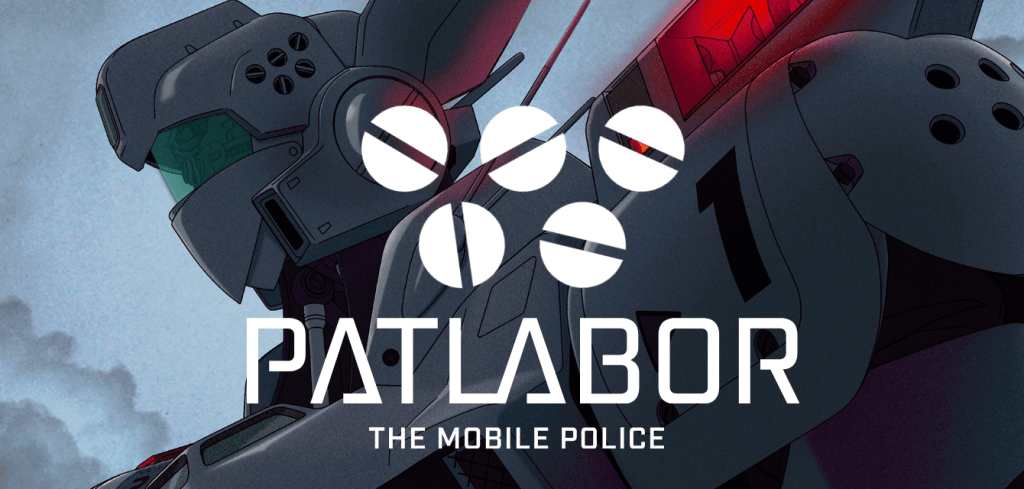 "New ""Patlabor"" Project Announced, Site Opens Tomorrow 10th August!"