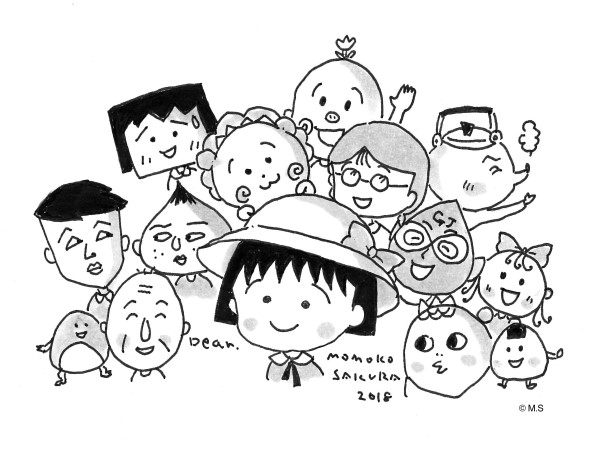 Chibi Maruko-chan mangaka Momoko Sakura passes away at 53