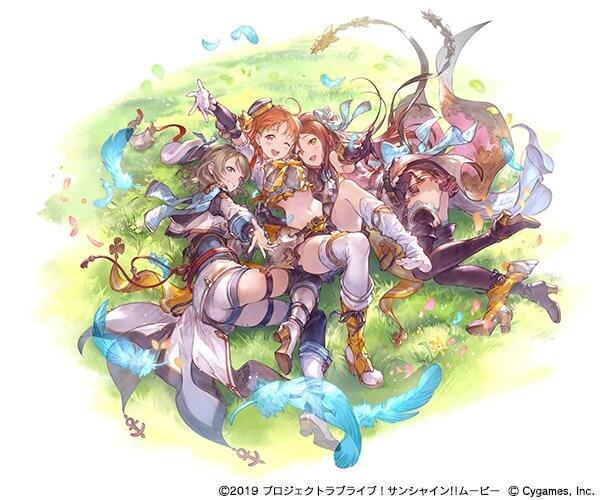 """GBF x Love Live! Sunshine!!"" Reveals Full Aqours Line-Up"