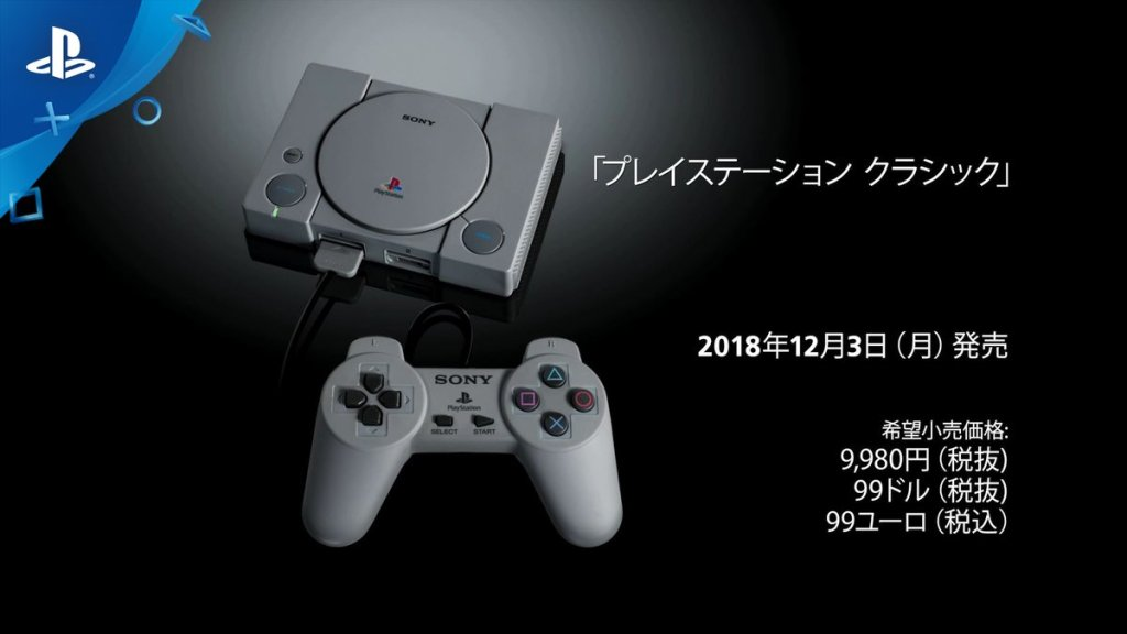 """""""Playstation Classic"""" to be Relaunched 3rd December!"""