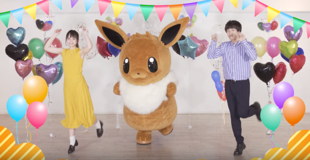 'Eevee March' gets its own music video