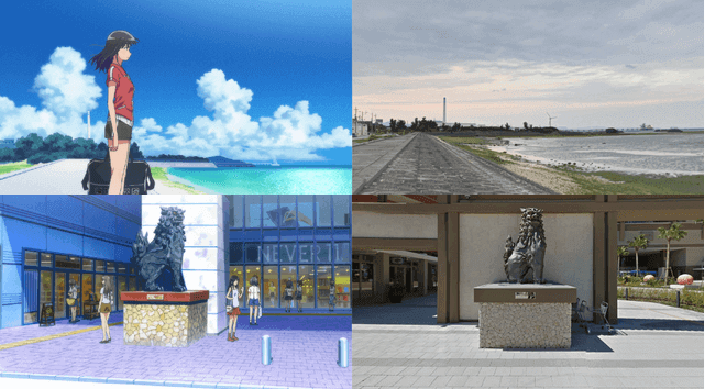 The Real-Life locations of Harukana Receive through Google Street View