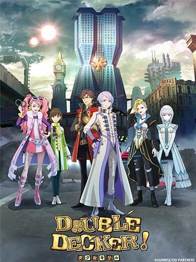 """""""T&B"""" Spin-off """"Double Decker: Doug & Kirill"""" Gets First Trailers!"""