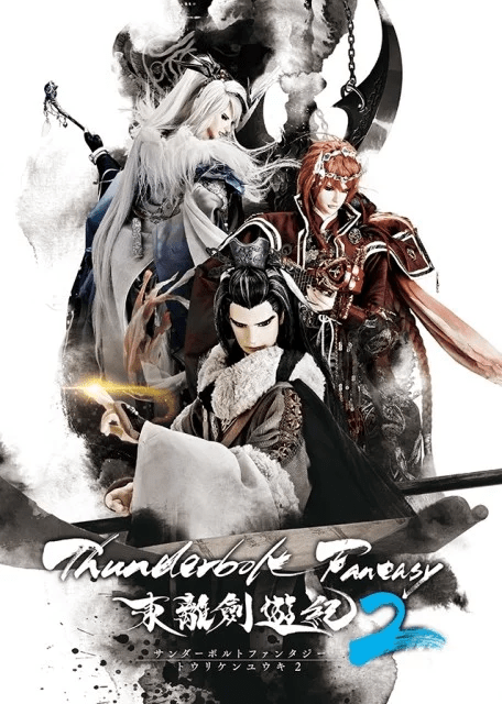 Thunderbolt Fantasy Season 2 reveals OP sequence in new video