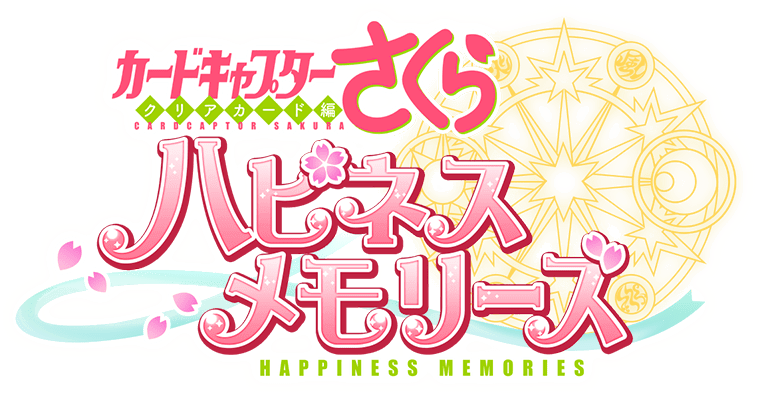Cardcaptor Sakura gets mobile game from Bushiroad