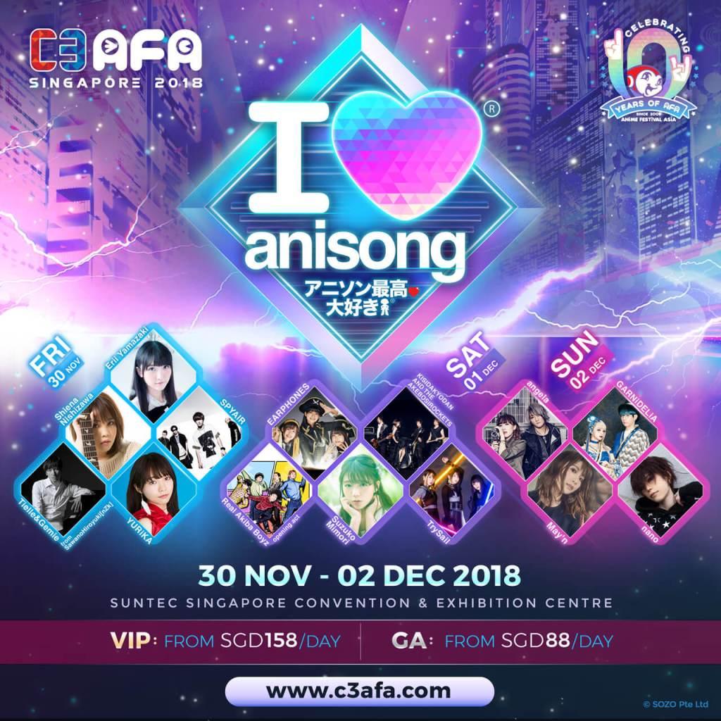 """C3 AFA Singapore 2018 Announces """"I Love Anisong"""" Phase 2 Artistes!"""