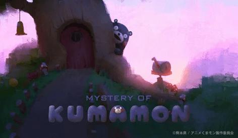 Kumamon anime reveals title and key visual