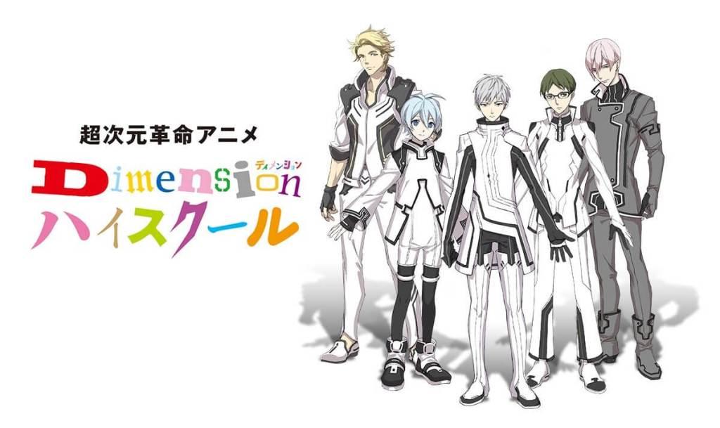 Cross-Dimensional Fantasy Anime Announces Main Cast; Broadcast Commences Jan'19
