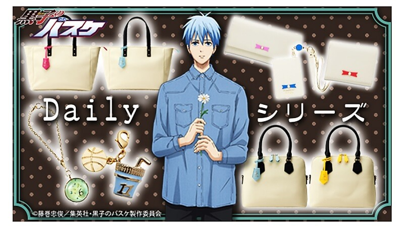 """Kuroko no Basuke"" Has a New Range of Bags and Accessories to Alley-oop Fans' Hearts!"