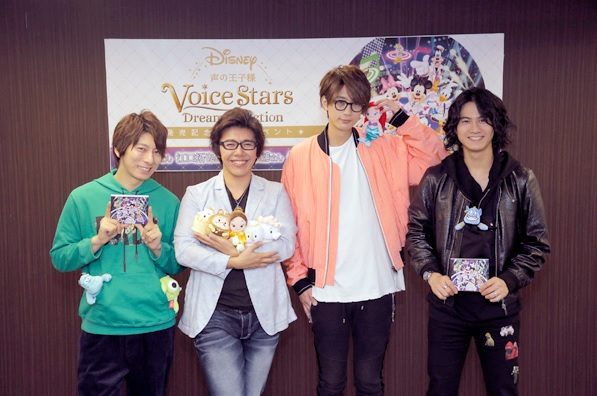 Disney Voice Stars Dream Selection: CD-release Seiyuu Special Talk-Event
