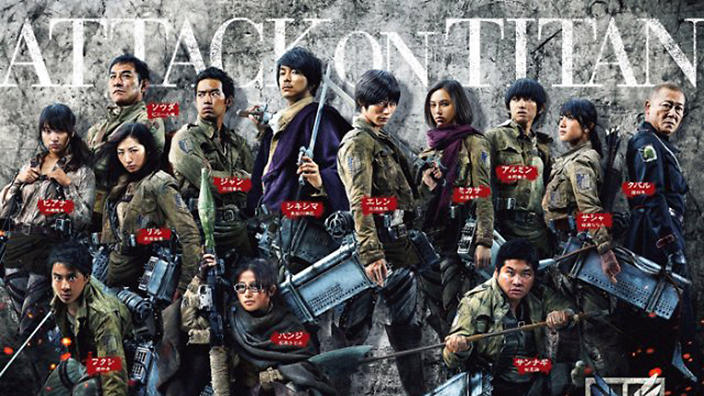 Warner Bros. is adapting Attack on Titan into a live-action Hollywood film