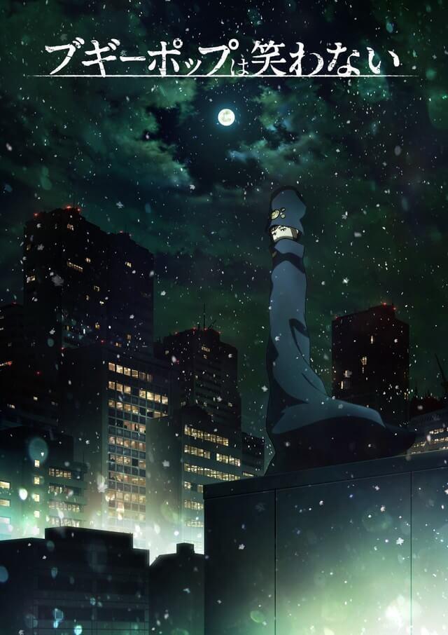"New ""Boogie Pop wa Warawanai"" Anime Reveals Key Visuals!"