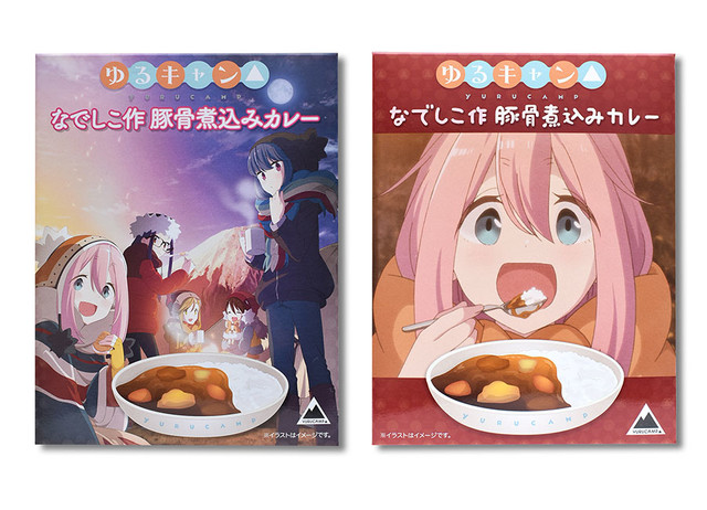 """Have a Cozy Winter with the """"Yuru Camp△"""" Nadeshiko's Braised Pork Curry!"""