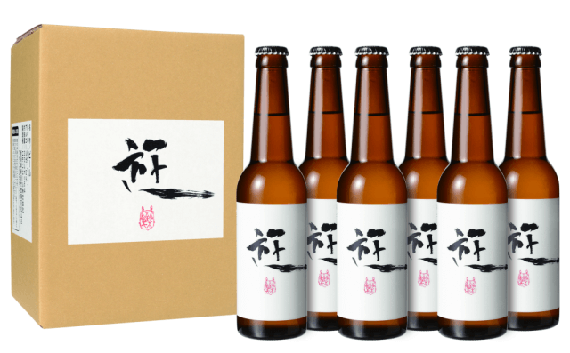 Hayao Miyazaki and Toshio Suzuki work on new logo for Japanese craft beer brand