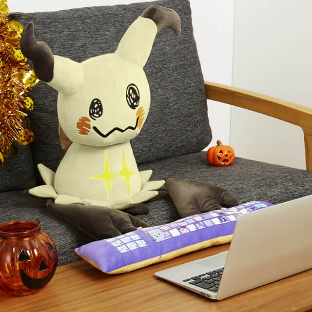"They're Releasing a ""Mimikyu"" PC Cushion — Just in Time for Halloween!"