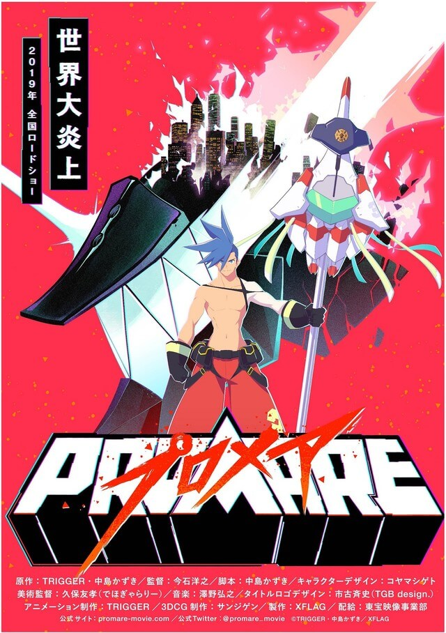 "New XFLAG×TRIGGER Anime ""Promare"" Gets 2019 Theatrical Release"