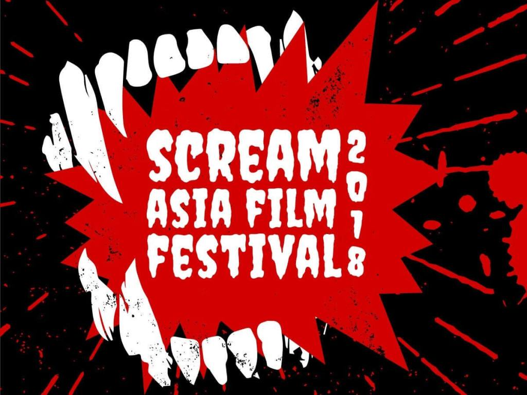 Win Tickets to Scream Asia Film Festival from MM2 and WOW Japan!