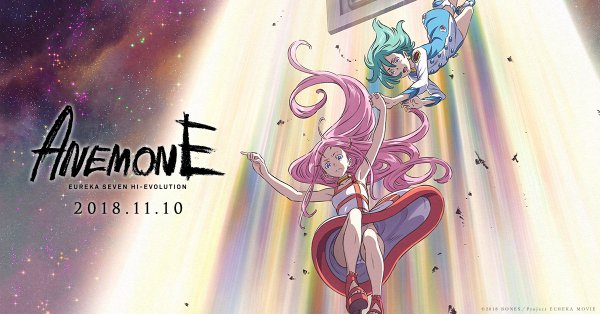 Check out the first 10 minutes of Anemone: Eureka Seven: Hi – Evolution film