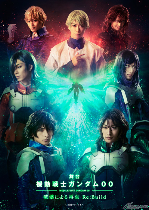 Gundam 00 stage play updates visual, adds Ribbons and other antagonists