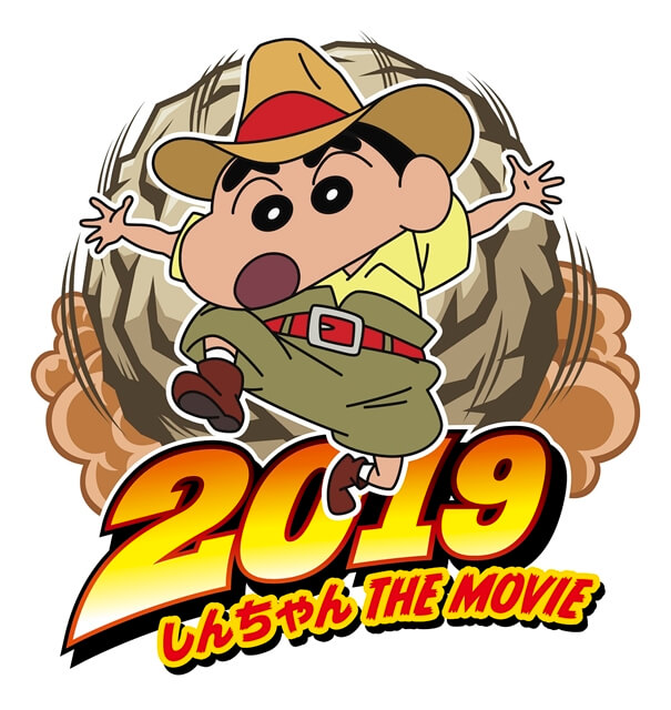 New Crayon Shin-chan 2019 film takes us to Australia, Title, Trailer, and Visual revealed