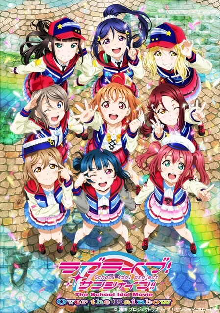 Check out the first 7 minutes of Love Live! Sunshine!! the School Idol Movie: Over the Rainbow!