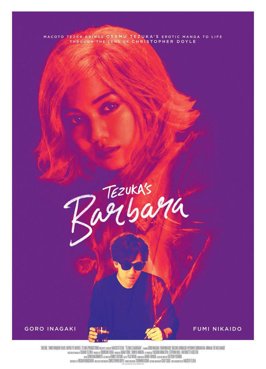 Macoto Tezuka to direct a live-action adaptation of his father's Barbara manga