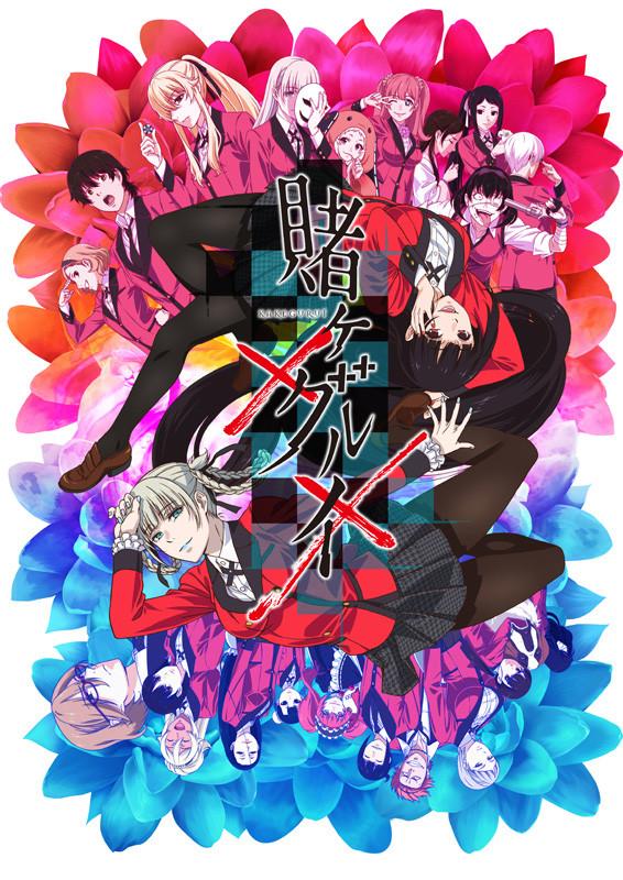 "New ""Kakegurui XX"" Key Visual and Details Revealed!"