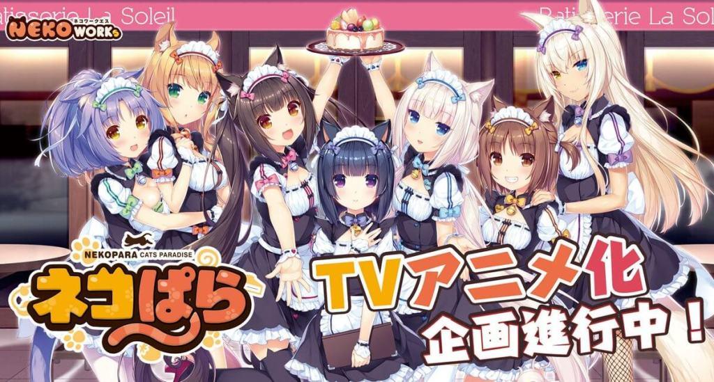 Popular catgirl visual novel, Nekopara, finally gets a TV anime adaptation