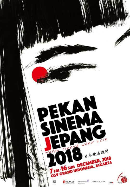 Check Out Japan Cinema Week 2018 in Jakarta this December!