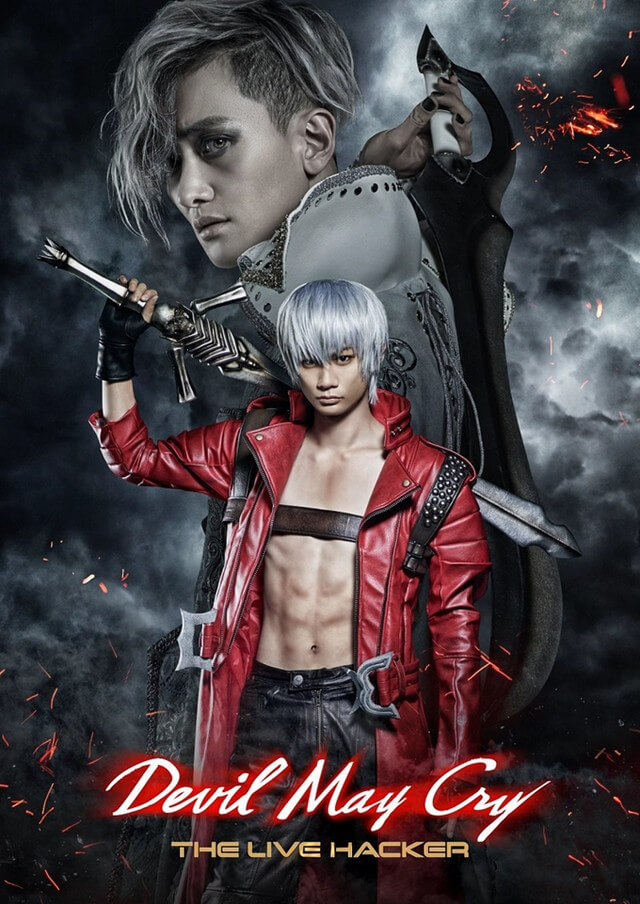 Devil May Cry 2.5D stage reveals new key visual, Dante and Gideon in costume