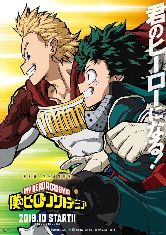 My Hero Academia Season 4 key visual and release period revealed