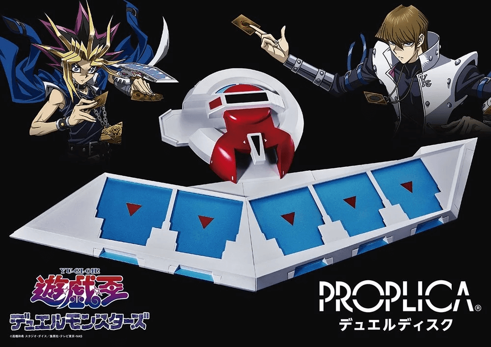 Time to duel as Yu-Gi-Oh!'s Duel Disk gets its own Proplica from Bandai
