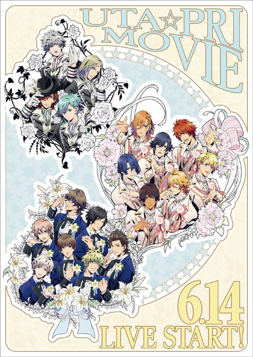 Uta no Prince Sama Maji Love Kingdom film releases new trailer