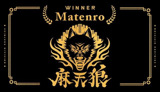 Shinjuku Division Wins 1st Season of Hypnosis Mic -Division Rap Battle-!