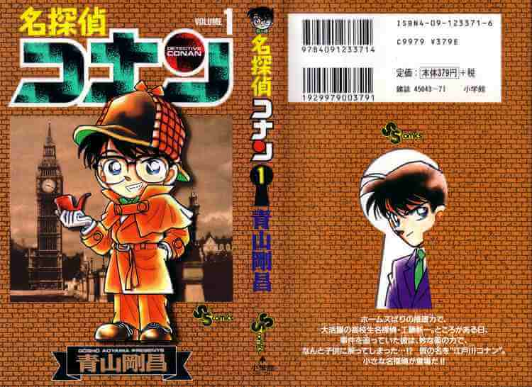 Gosho Aoyama's Detective Conan manga is going on hiatus for a month