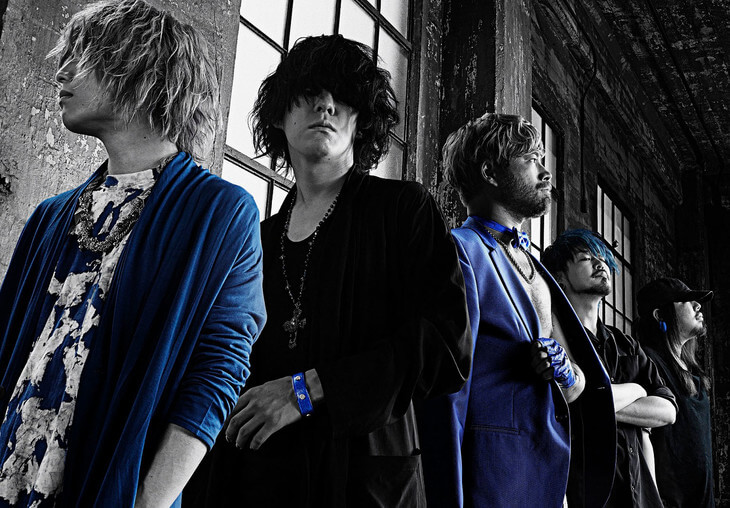 Fear, and Loathing in Las Vegas Band Bassist Kei passes away, band cancels album release and concerts