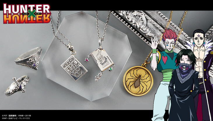 Hunter x Hunter inspires new jewelry line from Bandai