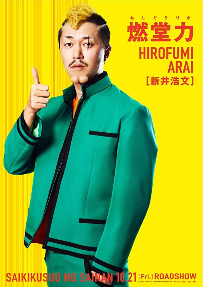 Police arrest live-action Gintama actor Hirofumi Arai on sexual assault charges