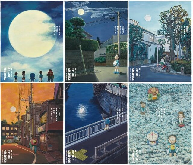 Doraemon the Movie: Chronicle of the Moon Exploration reveals six new visuals