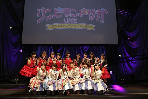 Zombie Land Saga 2nd Live to be held in Saga Prefecture