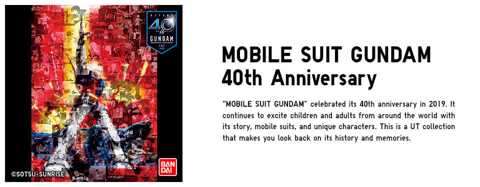 Uniqlo x Gundam for 40th Anniversary, display at Orchard Central!