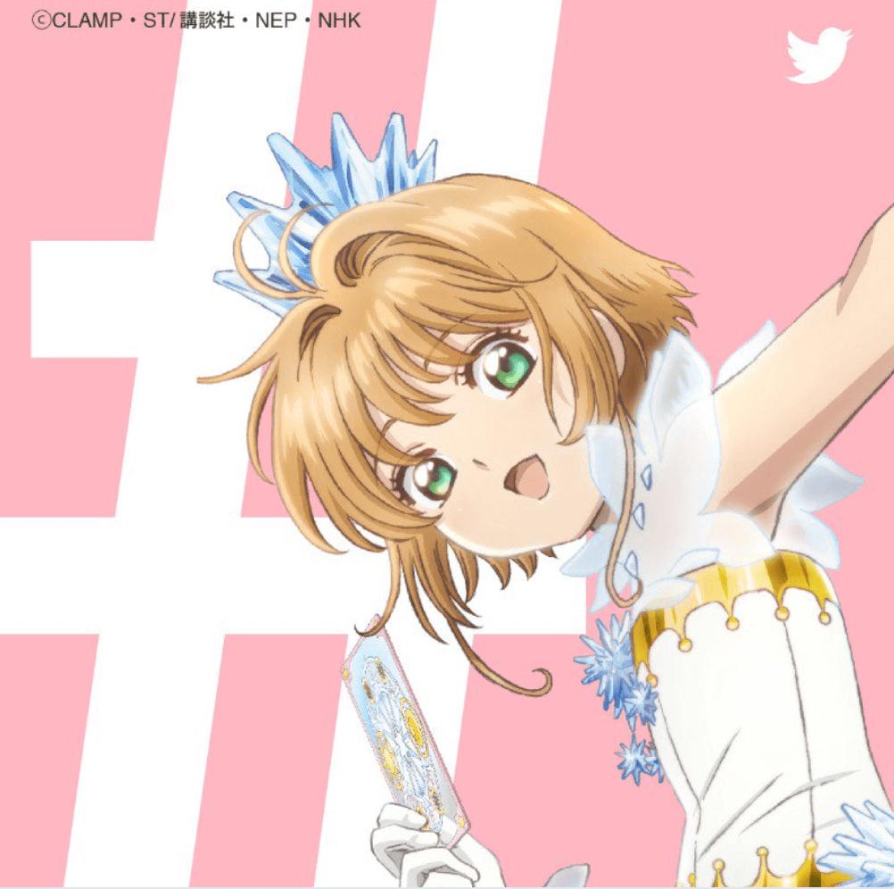 Cardcaptor Sakura x Twitter Collab! Limited Time Period Sakura Emoji!
