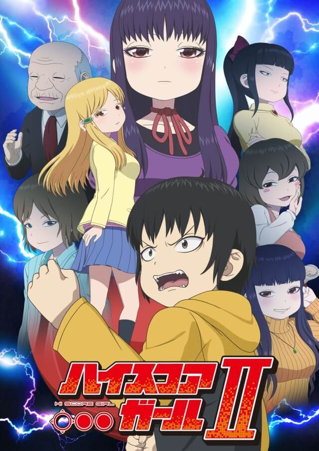 Hi Score Girl anime is getting a second season