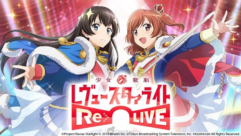 Revue Starlight smartphone game gets global release